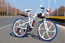"""21 Speeds CT Hummer Bike Bicicleta   26"""" Mountain Bike Folding Bicycle Bycycle Bicycle Bicicletas Mans Mountain Bike  Disc Break(China (Mainland))"""