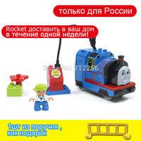 FUNLOCK educational toys train,battery operated Train toy 12PCS MF002082B