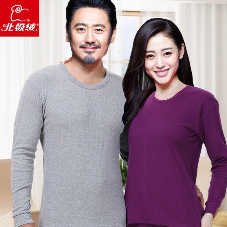 100% cotton men women's thermal underwear sets thin long johns Wholesale free drop shipping(China (Mainland))