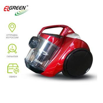 Горячая продажа! Пылесос циклон очиститель для дома без мешка 2300Вт российская марка ELGREEN EL-305 бесплатная доставка
