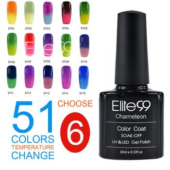 Elite99 уф сияющий красочные 51 цветов 10 мл температуре изменение цвета маникюр уф-гель ногтей хороший выдерживает с геля для ногтей любые 6 цветов