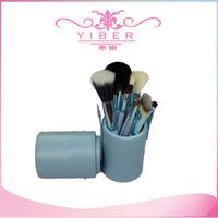 Purple color Professional makeup brush set 12pcs/Set Pro Cosmetic Makeup Brushes Set Facial Make up Tool blue