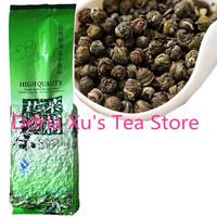 250g 100% JASMINE DRAGON PEARLS TEA FREE SHIPPPING jasmine tea gunpowder
