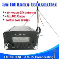 Fmuser CZH-5C FM transmitter 5w FM transmiter Transponder+1/4 wave gp antenna+power supply SET
