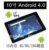 Free shipping Infotmic A10 1GB ram 8GB/24 GB SSD GPS leather case with USB keyboard  Android 4.0 mini tablet gift tablet pc