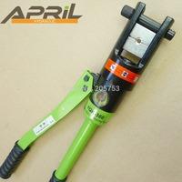 Hydraulic Crimping Tool APRILTOOL YQK-300
