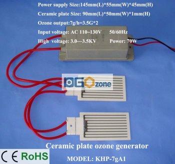 Ceramic Plate Ozone Generator KHP-7GA1 for Air Purifier AC110V
