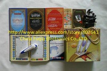 Free shipping  Digital quran pen QM8900 Bukhari Quran reader read pen word by word 1pcs