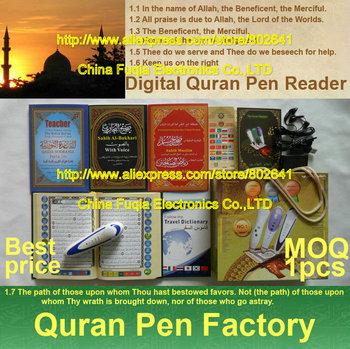 Muslim digital Quran Koran pen Reader Numerique Coran Stylo Lecteur word by word