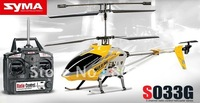 NEW Syma S033G 78cm metal gyro model radio remote control 3.5ch rc helicopter flashing RTF 033G S033