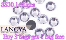 Buy 3 bags get 1bag free SS10 1440pcs Clear Crystal DMC HotFix FlatBack Strass Rhinestones Hot Fix Crystal Stones(Hong Kong)