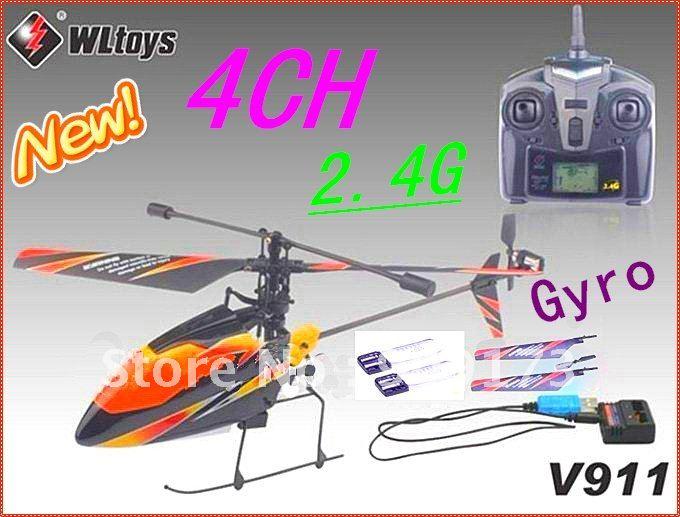 Детский вертолет на радиоуправление s 4CH 2.4ghz LCD 23 RC V911