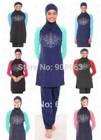 Plus sizes Free shipping women muslim swim wear islamic swimsuit muslim beachwear