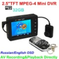 "All in One Investigation Kit, Mini Portable MPEG-4 DVR ,Hidden Button Camera with 2.5"" LCD, Russian GUI"