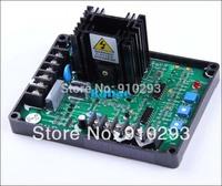 commom generator AVR 15A.universal avr 15A for brushless alternator