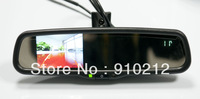 latest 3.5/4.3inch monitor auto parts of rear view mirror and auto dimming compass/temperature  display for cars