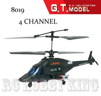 Free shipping QS 8019 Large size 65cm 4CH 4channel RC helicopter RTF qs8019 Airwolf gyro radio control model Apache figures