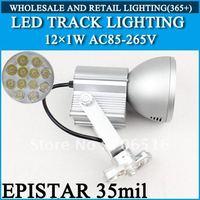 LED Track Lighting 12*1W Epistar 35mil AC85-265V 12W 1200LM Warm White / Cool White Free Shipping/DHL