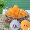 Hi Free Shipping Hot  Big Nice Big 40mm 3 Stars Best Table Tennis Balls  High Quality Ping Pong Balls Ping-Pong Big Balls