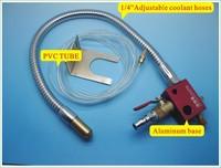 Mist-coolant-system,CNC Machine Tool Cooler Machining cold gun Tool Cooling, mist coolant system