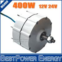 Free Shipping DHL, 400W 12V 24V AC Permanent Magnet Generator Wind Alternator, Wind Generator
