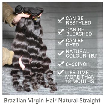 Free shipping unprocessed brazilian virgin hair,2pcs/Lot hot selling product