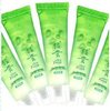 Chinese brand cosmetics, aloe vera gel 13g natural face cream,Acne pearl cream,3pcs facial cleanser,bb cream