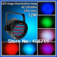 12w Mixed color lamp rain light AC120/60Hz 230V 50Hz 76 leds  DMX512 stage  hote /bar  KTV wedding free shipping
