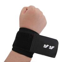 1 Pair Elastic Wrist Support Sport Wristband Wrist Protection Basketball Tennis Weightlifting Belt Fitness Equipment