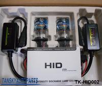 Tansky - 35w Car HID Kits 4300K, 6000K, 8000K, 10000K,12000k H4-2 xenon&halogen lamp TK-HID002