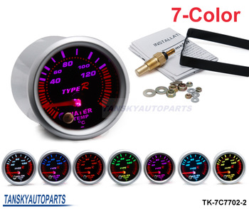 Tansky - 7 COLOR WATER TEMP GAUGE TK-7C7702-2