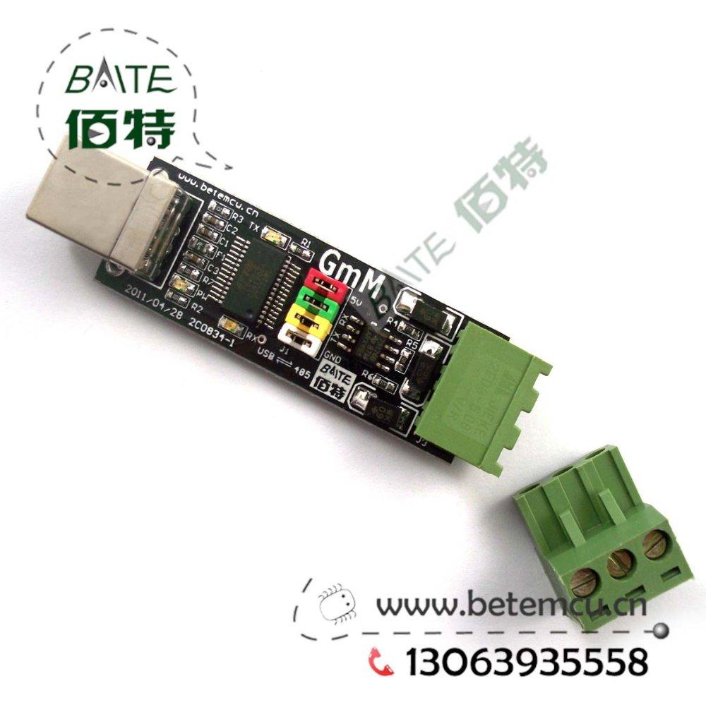 http://i00.i.aliimg.com/wsphoto/v5/583268610_2/USB-2-0-to-TTL-RS485-Serial-Converter-Adapter-FTDI-FT232RL-SN75176-double-function-double-protection.jpg