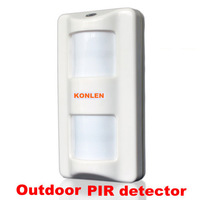 High quality wired tri technology outdoor PIR detector with 25kg pet immunity , super solid anti false alarm infrared detector