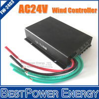 HOT SELL, High Efficiency Wind Turbine Controller for 24V 100W/200W/300W/400W/500W/600W Wind Generator Wind Turbine