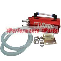 9mm D1 Spec Aluminum Oil Separator Racing Car Oil Catch Tank