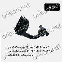 Speical Metal Car Bracket No.7 for Most Hyundai/ MG / KIA /Buick/Ssang Yong Car Rear View Mirror Monitor
