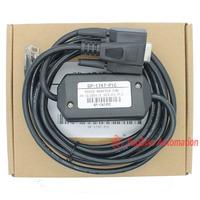 1747-PIC AB SLC5/01,5 /02,5/03 Series PLC programming cable