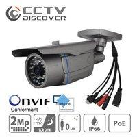 2 Megapixel H.264 PoE Network Onvif IR, 6mm Lens, security  IP CCTV Camera