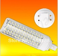Super Bright 270 degree 9W G24 led light 84LED led Warm White AC 110V-240V ON SALE