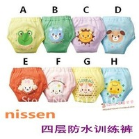 Freeshipping 2012 Wholesale  4 Layer Training Pant / Washable Baby Cotton Underwears 4pcs/lot Baby underwear/Baby Pants