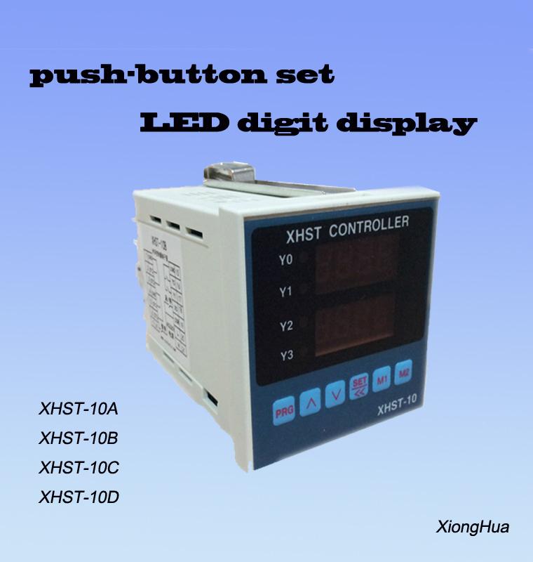Processo controlador programável industrial XHST-10A / B / C / D(China (Mainland))