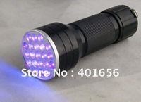Free shipping 395~410nm UV ultraviolet light led aluminum torch  D12 UV