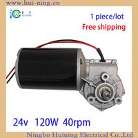 stock 24 V 120W worm wheel geared motors DC gear motor with a free Reversing switch