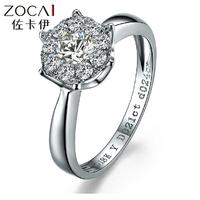 "ZOCAI ""2.5 CT DIAMOND EFFECT"" 0.5 CT CERTIFIED I-J / SI DIAMOND ENGAGEMENT RING ROUND CUT 18K WHITE GOLD JEWELRY W00041"