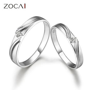 ПАРА ZOCAI 0.08 КТ CERTIFIED H / SI DIAMOND его и ее Обручальные кольца Комплекты для любителей круглая огранка белого золота 18 карат