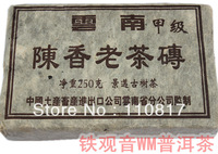 1990 year 250g More than 20 years old puerh tea health care Pu er China weight lose pu erh decompress pu'er brick Puer
