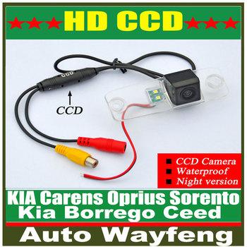 Car rear view backup camera rearview parking Camera for KIA Carens Oprius Sorento Borrego Kia ceed HD CCD Reverse Camera