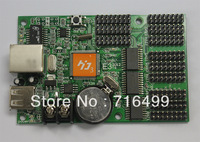 led signs control card HD-E3