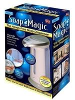Free shipping Automatic Sensor Infrared Handfree Touchless Cream Sanitizer & Soap Dispenser(OK-1156)
