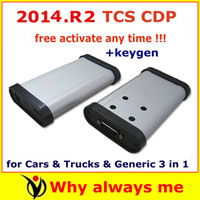 2013 R2 newest version tcs SCANNER pro plus with LED ON obd Gray interface  free activation any time CARs+TRUCKs+Generic 3 in 1